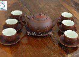 Bộ trà gốm tử sa dáng quả Hồng màu nâu