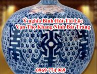 Ý nghĩa Binh Hút Tài Lộc Vạn Thọ Khang Ninh Bát Tràng